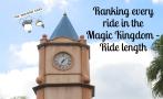 title - ride length